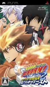 Katekyoo Hitman Reborn! Battle Arena 2 - Spirits Burst per PlayStation Portable