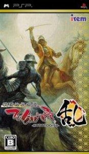 Hototogisu: Ran per PlayStation Portable
