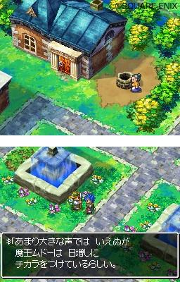 Dragon Quest VI non arriva in Europa?