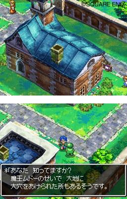 Il remake di Dragon Quest VI verso il milione di copie