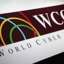 I World Cyber Games virano sul mercato mobile