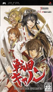 Sengoku Cannon: Sengoku Ace Episode III per PlayStation Portable