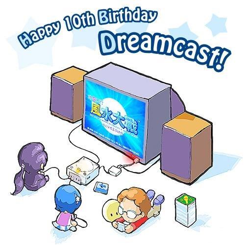 Buon compleanno, Dreamcast!