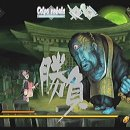 Nei demoniaci meandri della Spada Demoniaca, Multiplayer.it vi viene a soccorrere!