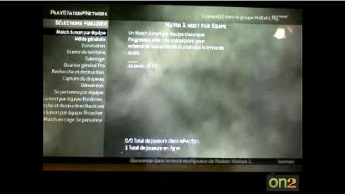 Una visuale in terza persona per Modern Warfare 2?