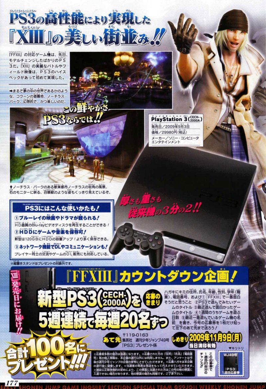 Final Fantasy XIII abbandona gli XP