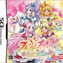 Fresh PreCure! Asobi Collection - Trucchi
