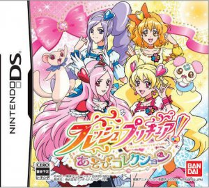 Fresh PreCure! Asobi Collection per Nintendo DS