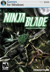 Ninja Blade per PC Windows