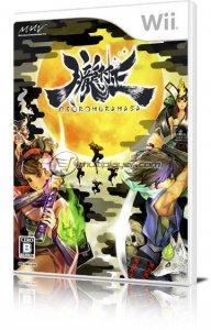 Muramasa: La Spada Demoniaca per Nintendo Wii