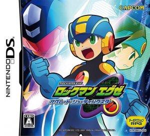 Rockman.EXE Operate Shooting Star per Nintendo DS