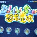 Dalla Cina un clone per PC di Super Mario Galaxy