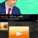 Phoenix Wright: Ace Attorney la settimana prossima su iPhone