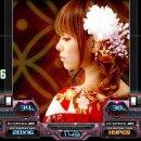 BeatMania IIDX 16: Empress + Premium Best - Trucchi
