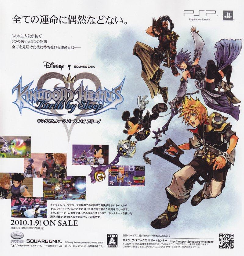 """""""Diversi"""" Kingdom Hearts previsti, dice Nomura"""