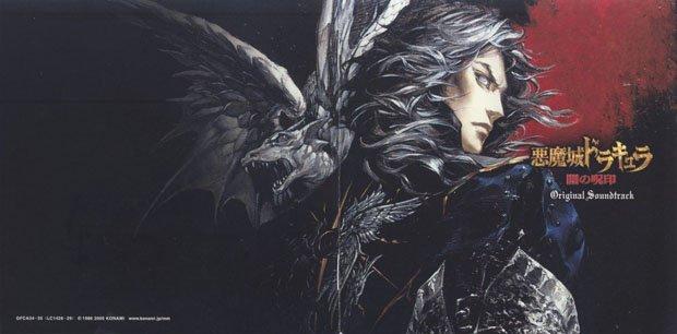 La soluzione di Castlevania: Lords of Shadow