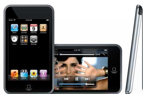 Pioggia di indiscrezioni per il nuovo iPhone (HD?)