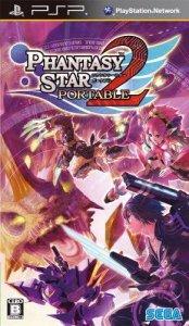 Phantasy Star Portable 2 per PlayStation Portable