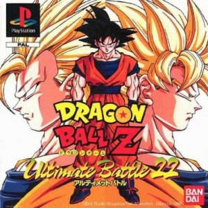 Dragon Ball Z: Ultimate Battle 22 per PlayStation
