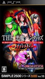 The Akuma Hunters - Exorsister per PlayStation Portable