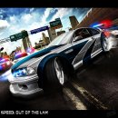 Il nuovo Need for Speed gira l'angolo