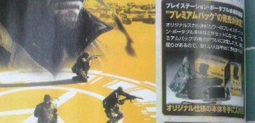Due bundle per Metal Gear Solid: Peace Walker