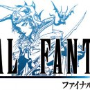Final Fantasy è disponibile su Android