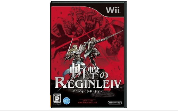 "I giochi ""maturi"" per Wii avranno una copertina nera in Giappone"