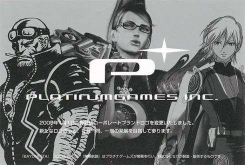 Annuncio in arrivo da PlatinumGames