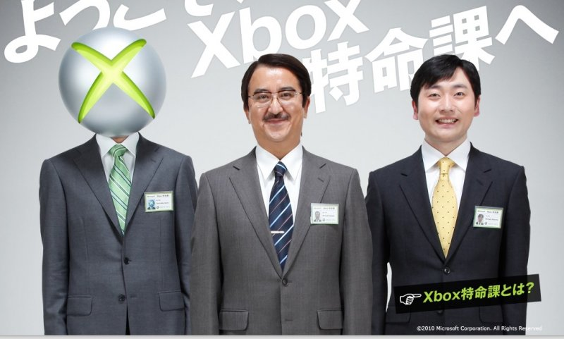 Le strane pubblicità giapponesi di Xbox 360