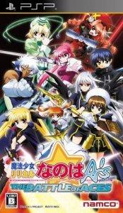 Mahou Shoujo Lyrical Nanoha A's Portable: The Battle of Aces per PlayStation Portable