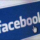 Un interessante studio ci svela quali sono i videogiochi più chiacchierati su Facebook