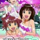 Idolmaster SP: Perfect Sun - Trucchi