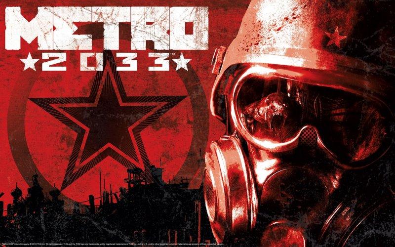 Metro 2034 sarà in 3D