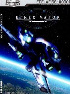 Ether Vapor per PC Windows