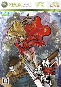 Samurai Shodown Sen per Xbox 360