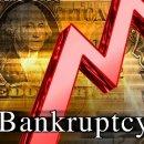 Lo sviluppatore di Hotel Dusk dichiara bancarotta