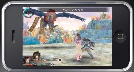 Square Enix: Chaos Rings disponibile su App Store
