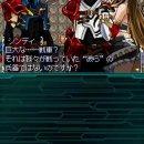 Super Robot Taisen OG Saga: Mugen no Frontier EXCEED - Trucchi