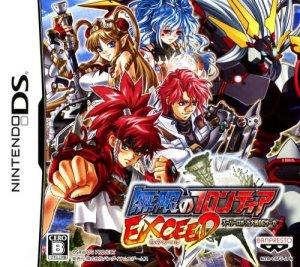 Super Robot Taisen OG Saga: Mugen no Frontier EXCEED per Nintendo DS