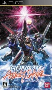 Gundam Assault Survive per PlayStation Portable