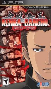 Kenka Bancho: Badass Rumble per PlayStation Portable