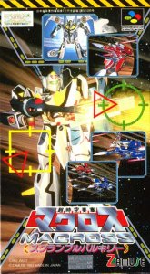 Choujikuu Yousai Macross - Scrambled Valkyrie per Nintendo Entertainment System