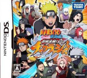 Naruto Shippuden: Ninjutsu Zenkai! Cha-Crash! per Nintendo DS