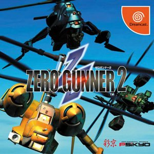 Zero Gunner 2 per Dreamcast