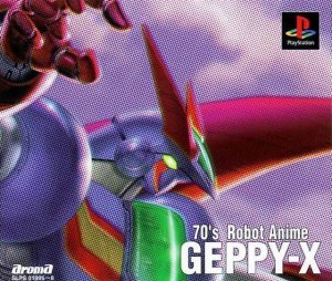'70s Robot Anime: Geppy-X per PlayStation