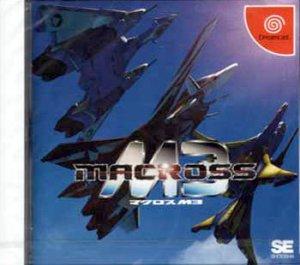 Macross M3 per Dreamcast