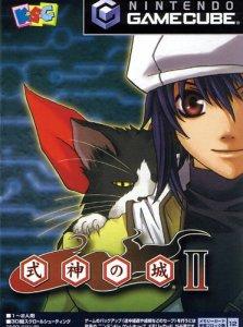 Shikigami no Shiro II per GameCube