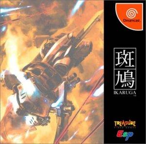 Ikaruga per Dreamcast