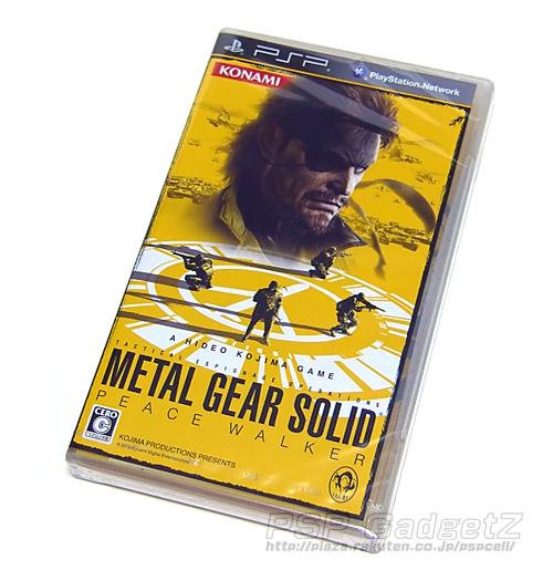 La Limited giapponese di MGS: Peace Walker in immagini